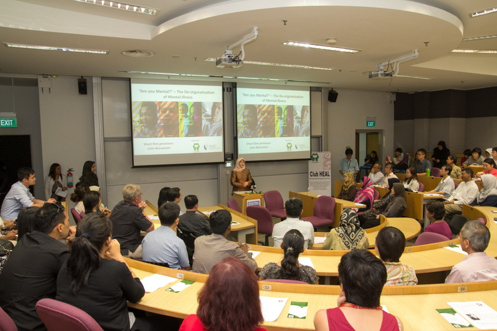Madam Halimah addressing the audience before the film screening at SMU